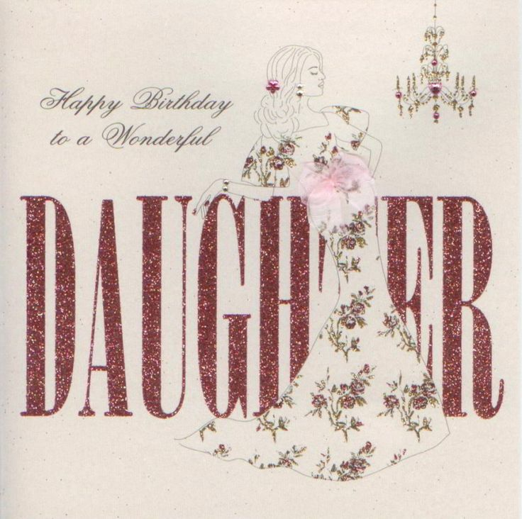 Top 10 Christian Birthday Cards For A Daughter 2018 Indoprabot