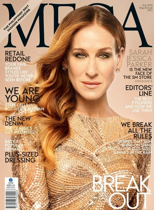 Mega Magazine [Philipp...