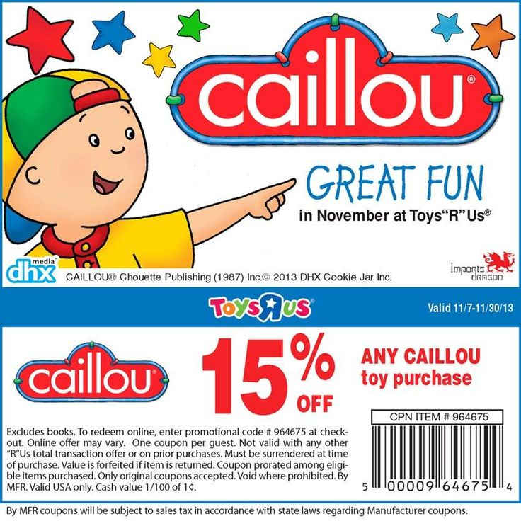 2018 toys r us coupons 2018