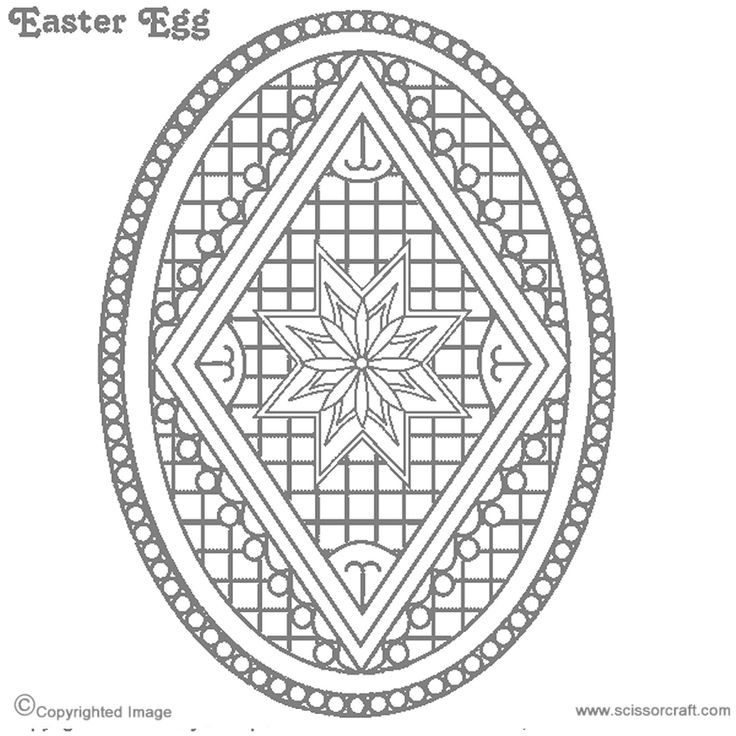 Pysanky eggs printable patterns pysanky eggs pinterest for Ukrainian easter egg coloring pages