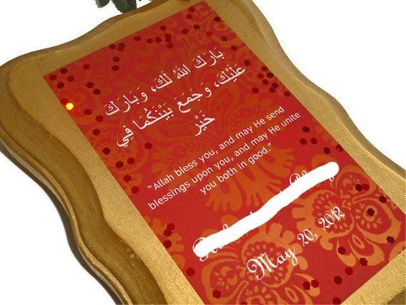 Wedding Gift For Muslim Bride : Muslim wedding gift Islamic dua for bride and groom. via Etsy.