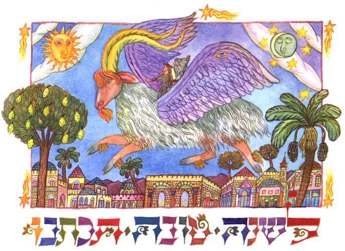 Ilene Winn-Lederer   —   Angel Ram,1999 (687x500)