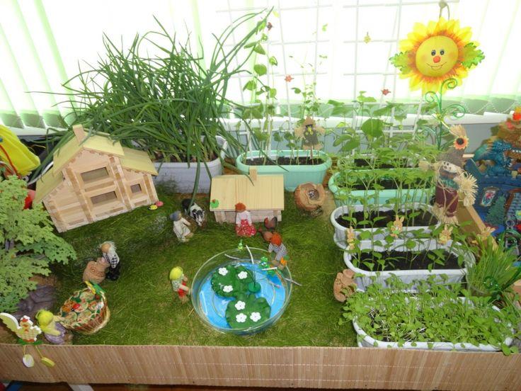 Домашний огород поделки