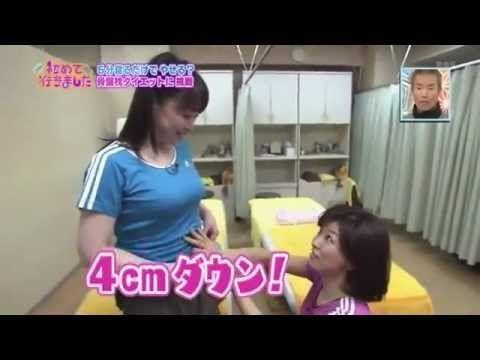 подрасти и похудей японская методика