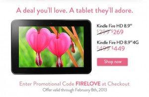 amazon valentine promo code