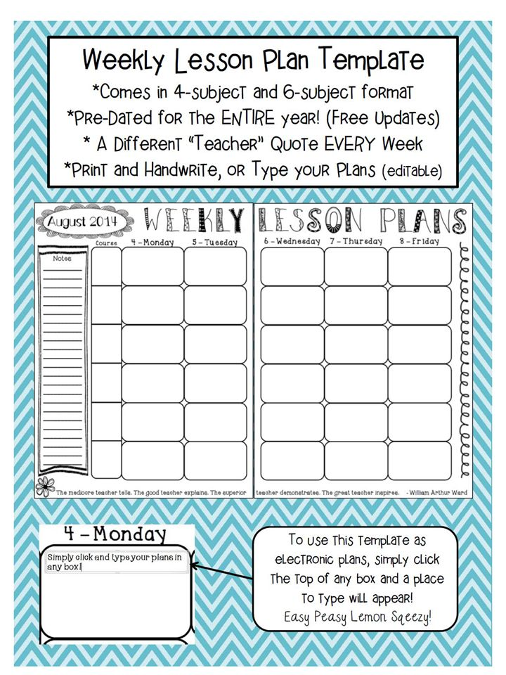 teacher s day lesson plan End of day celebration plan a surprise end of the day celebration simple ways to celebrate teacher appreciation week thoughtco, feb 14, 2018.