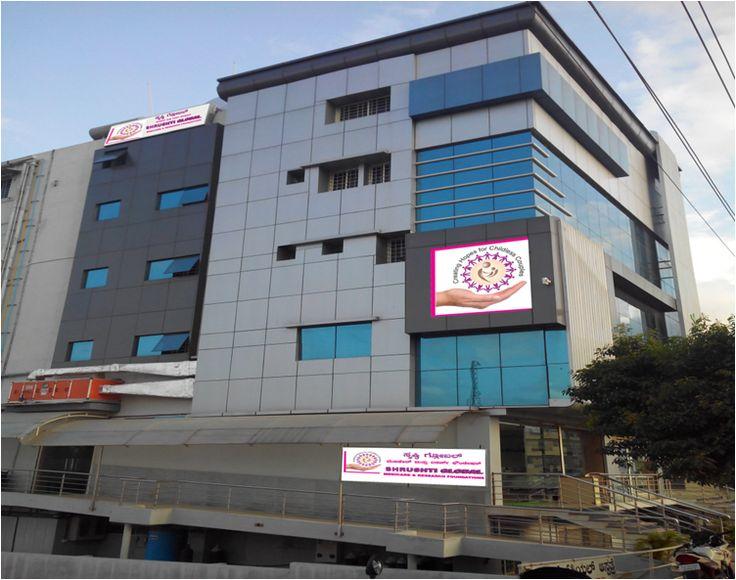 government hospitals basaveshwara nagar bangalore