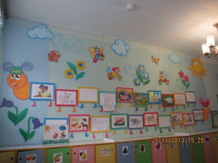 Оформление группы и приемной в детском саду