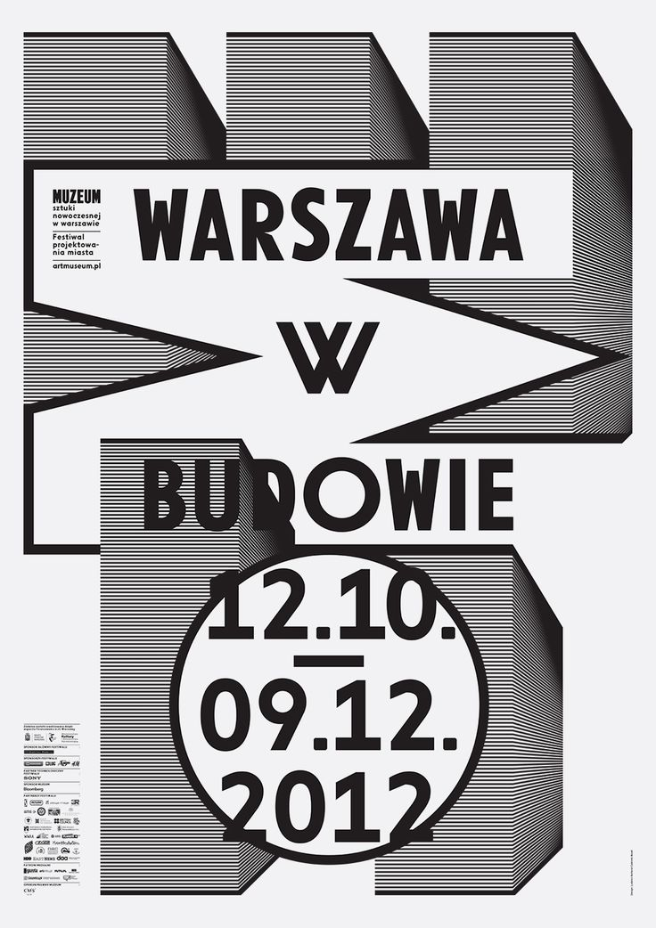 Warsaw under construction, poster by Ludovic Balland (2011) –Type OnlyUnit Editions