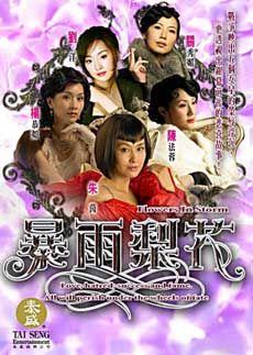 Hoa Trong Bão - VTV9 - 2015 Trọn Bộ