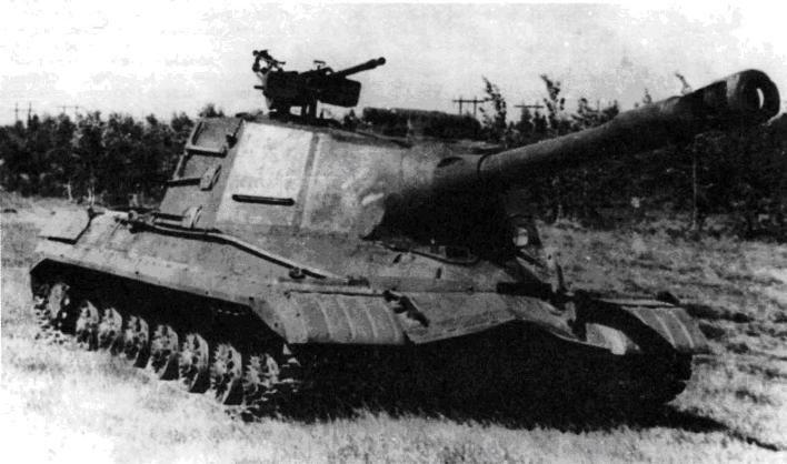 Object 268 | Tanks | Pinterest