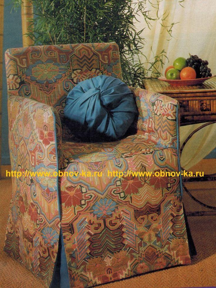 Накидка на старое кресло своими руками 58