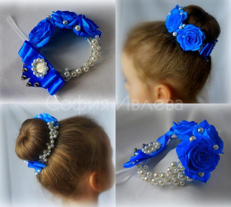 Резинка на пучок для волос своими руками сине белого цвета 51