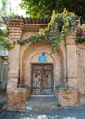 Wonderful Tehran D76e00ddc3ad7f6629ccf76f9012d1f7