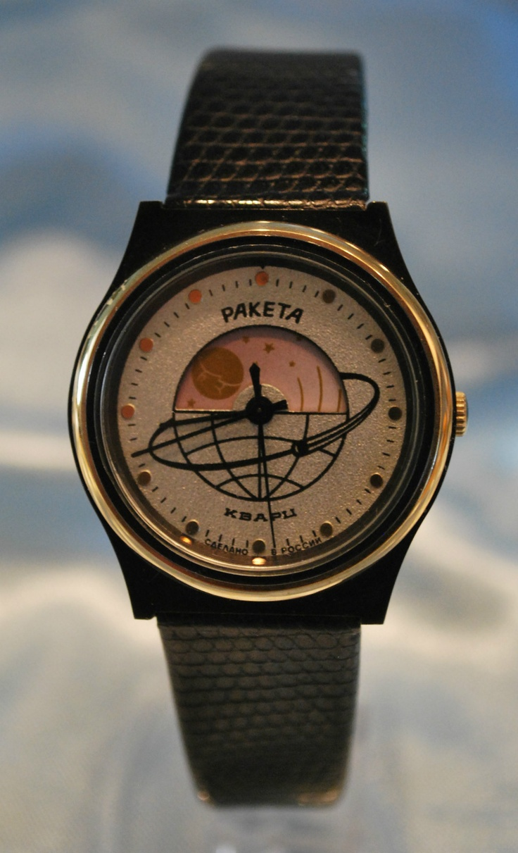 Gruman Sputnik GMT Watches aBlogtoWatch