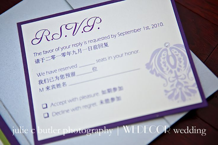 Chinese Rsvp Card Wording Wedding Invitations Pinterest