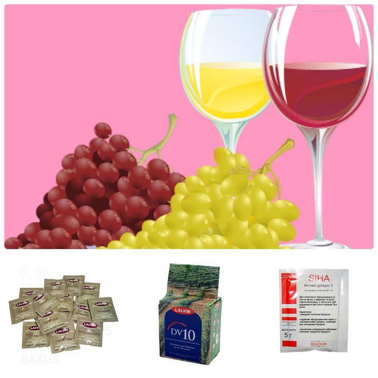 Подарок виноделу любителю 24