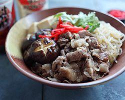 Sukiyaki Donburi | Sukiyaki Donburi Recipe | Easy Asian Recipes at ...
