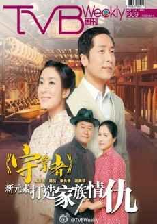 Phim Thiên Kim Vạn Chỉ