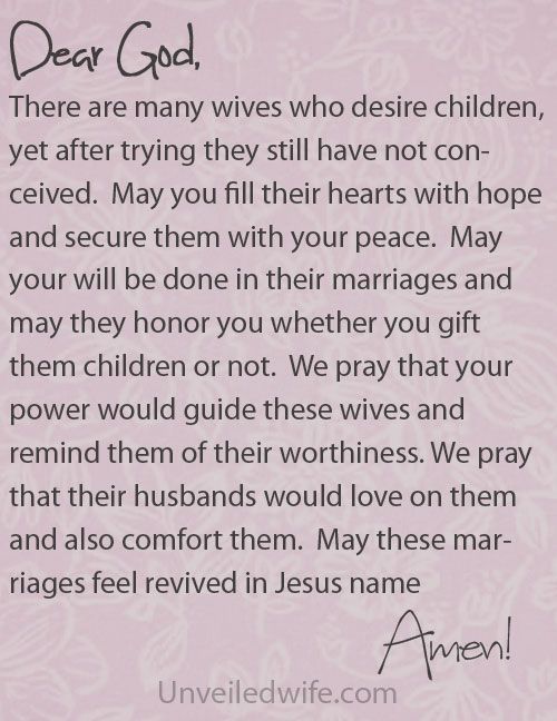 Prayer Of The Day – Wives Who Desire Children by @Unveiled Wife