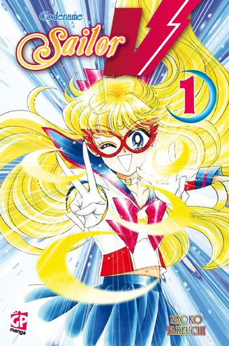 sailor moon brooch  Codename Sailor V vol.1
