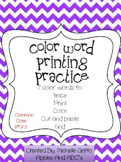 Common Core Classrooms: Introducing Sight Words With Color Words FREE