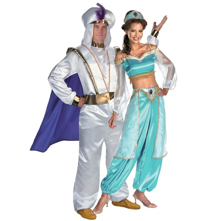 Купить карнавальный костюм для мальчика Аладдин цена 1399