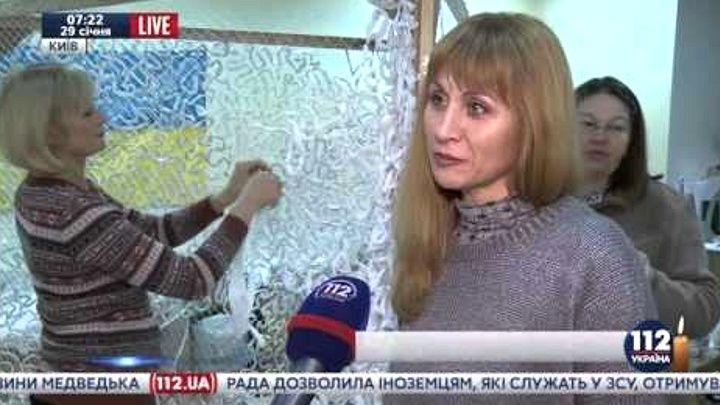 Теория заговора в украине