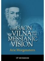 The Gaon of Vilna and His Messianic Vision (In Print! US preorders ship Sept 2012)  Author: Arie Morgenstern  Price: $29.95  Free Shipping in Israel until Wednesday, August 01, 2012