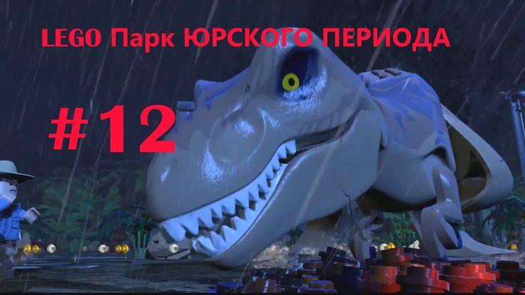 Trailer italiano e trama ufficiale per Jurassic World 2