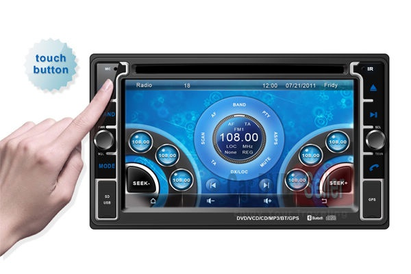 site car audio gps gps navigation abcat.c