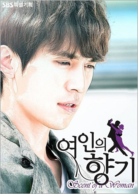 Lee Dong Wook Scent of a Woman | Favorite Asian Drama Actors/Actress ...