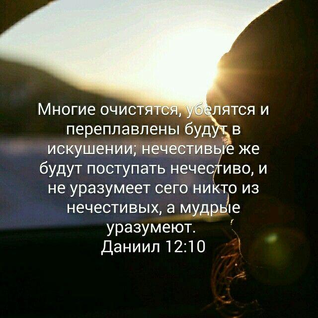 Христианский стих христу нельзя частично доверяться