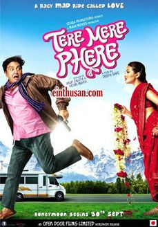 music by shivangi r kashyap 2011 tere mere phere tamil movie online