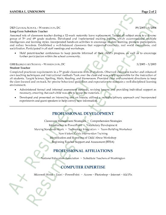 substitute teacher resume example page 2 school teaching
