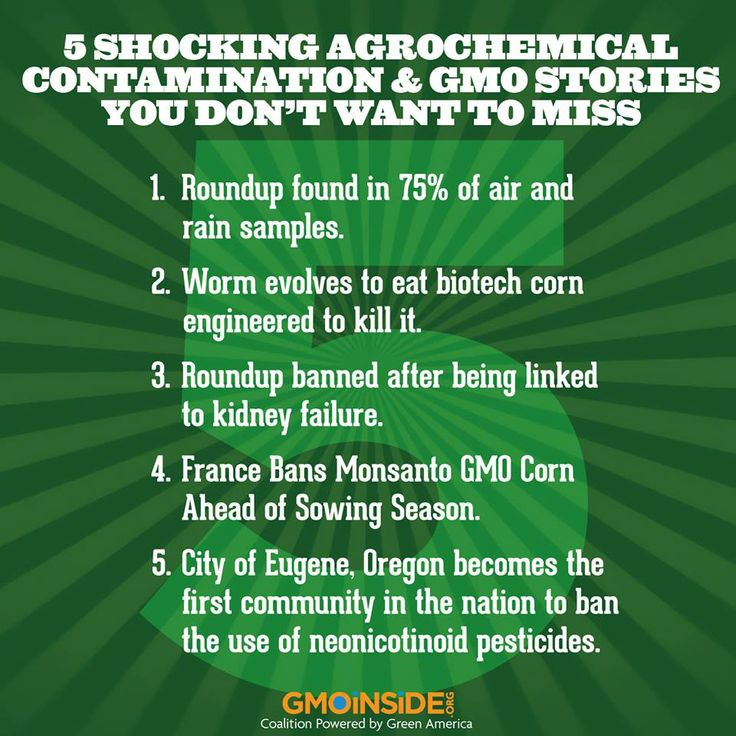 GMOs, Roundup, Monsanto, contamination, super-worms, bees, bans and more! If you haven't been keeping up with the news, here are 5 stories you don't want to miss! If you've read all of these please share this with your friends and family!  Source links: 1. http://www.greenmedinfo.com/blog/roundup-weedkiller-found-75-air-and-rain-samples-gov-study-finds  2. http://www.wired.com/wiredscience/2014/03...See More