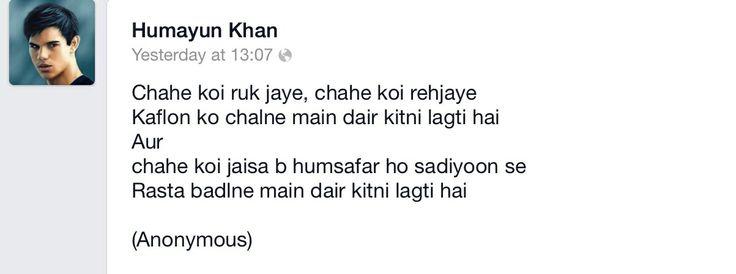 Anonymous   Urdu poetry   Pinterest