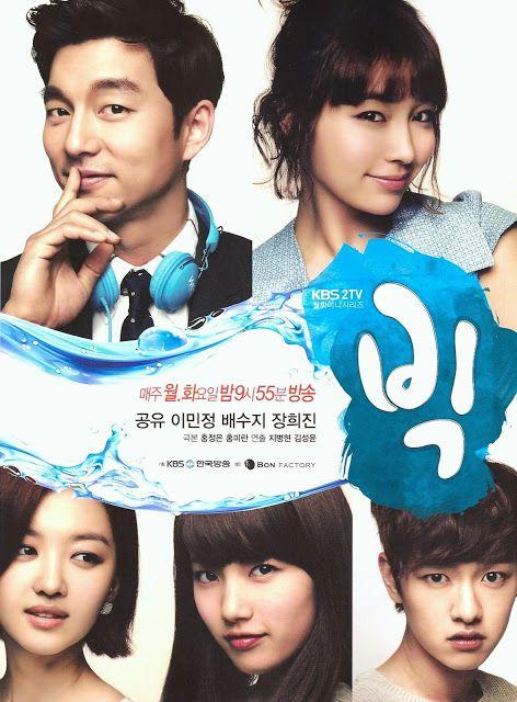 Hoán Đổi Linh Hồn Full Tập Full HD - Hàn Quốc