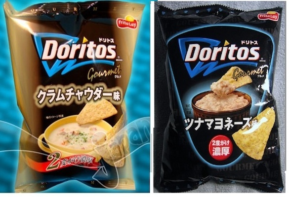 Clam Chowder and Tuna Mayonnaise flavored Gourmet Doritos from Japan