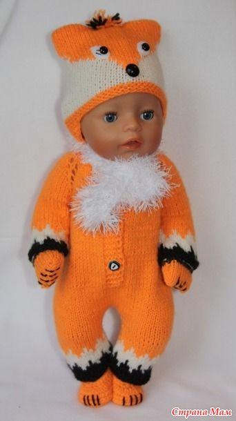Одежда для кукол своими руками 40 см