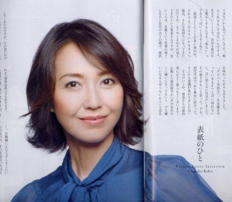 賀来千香子の画像 p1_30