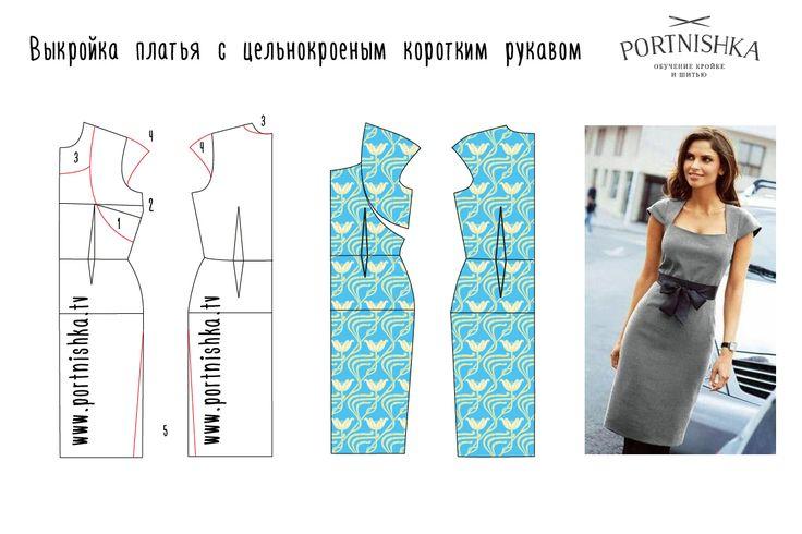 Как выкроить летнее платье