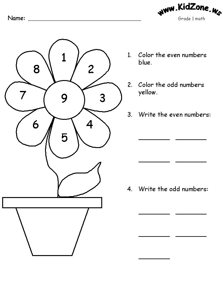 math activities grade 1 pinterest math games grade 1 pinterest for kindergarten worksheets. Black Bedroom Furniture Sets. Home Design Ideas