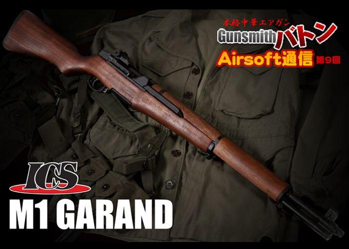Hyperdouraku ICS M1 Garand Review | Schools, Schooled. | Pinterest