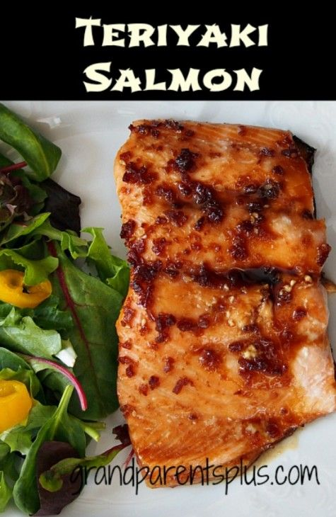 ... teriyaki beef teriyaki teriyaki sauce simple salmon teriyaki recipes