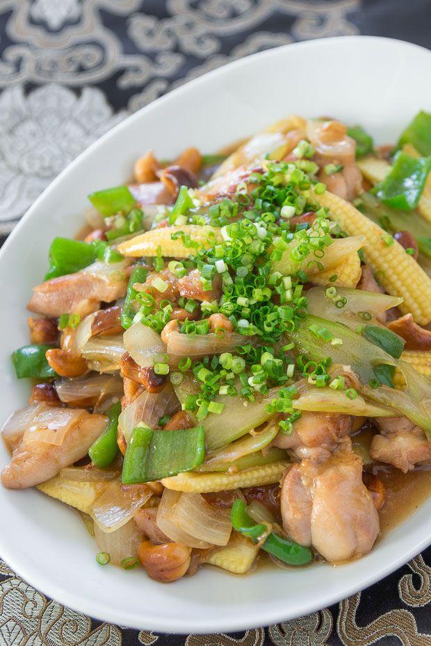 Best Cashew Chicken Recipe