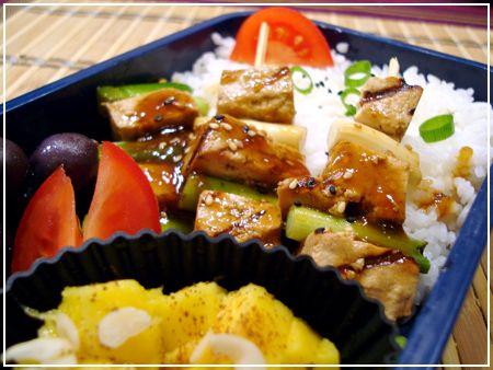 Vegan Bento - Tofu, Kimchi Dumpling, Grilled Zucchini, Purple Potatoes ...