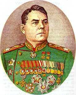 Aleksandr Mikhaylovich...