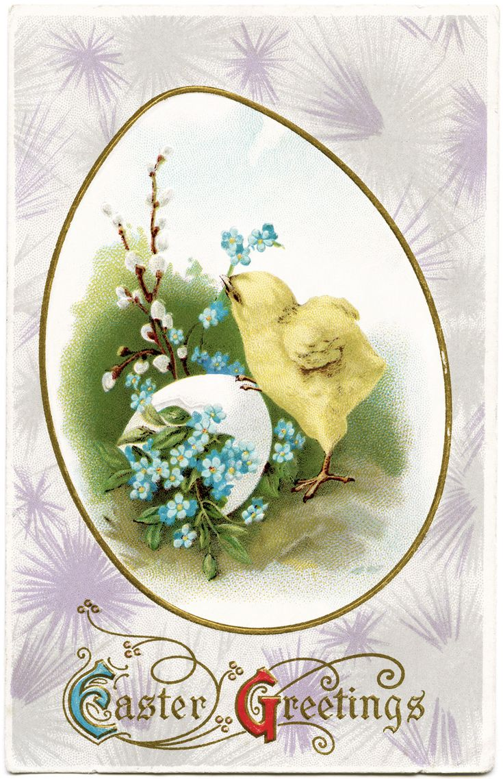 Old Design Shop ~ free digital image: Easter Greetings vintage postcard