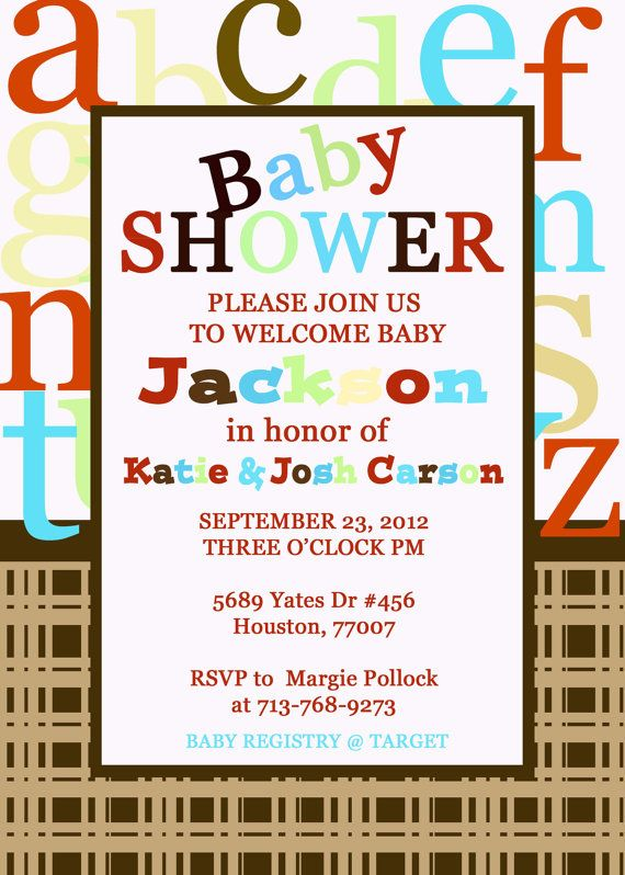 ABC baby shower invite